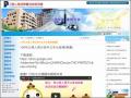 104年公務人員行政中立多元宣導(動畫)